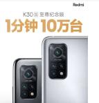 Redmi K30S Ultra : 100 000 unités vendues en 60 secondes!