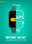 Huami Amazfit Pop Pro : GPS intégré et écran Oled