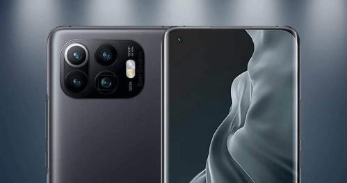 Xiaomi Mi 11 Ultra avec caméra de 50MP