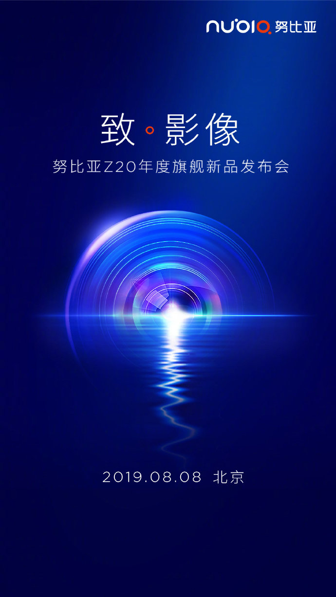 ZTE Nubia Z20 will feature flexible display