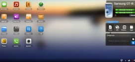 AirDroid 2 : Gérer votre mobile Android en WIFI ou sur le net