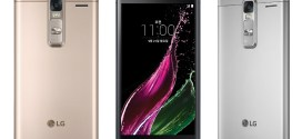 LG lancera son LG Zero, le mobile tout en métal ce weekend