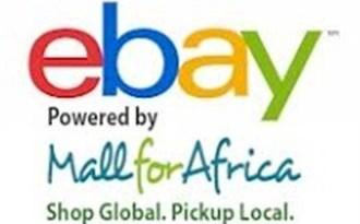 ebay and mallforafrica