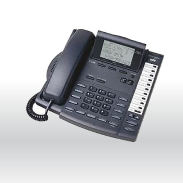 Uniden ITC SBC 410 4 line Business Phone with Intercom Paging & Call Transfer bg