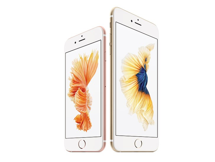 Apple officially unveils the iPhone 6s with 3D Touch display