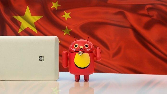 AndroidPIT China