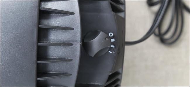 A mechanical switch on a fan.