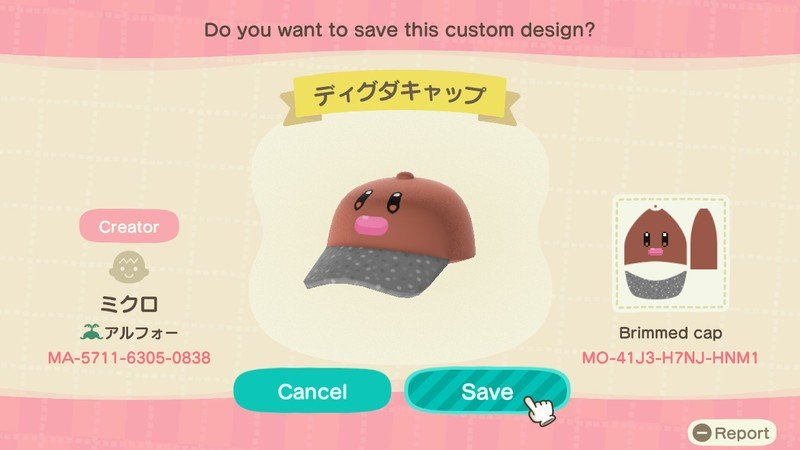 Animal Crossing New Horizons Pokemon Diglett