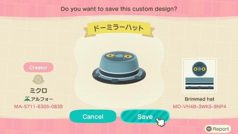 Animal Crossing New Horizons Pokemon Bronzor