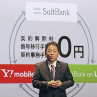 SoftBank Vice President Jun Shimba announces a new price plan to be offered by the mobile carrier, at a news conference Tuesday in Tokyo. | KYODO