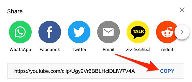 "Click ""Copy"" in YouTube's ""Share"" box."