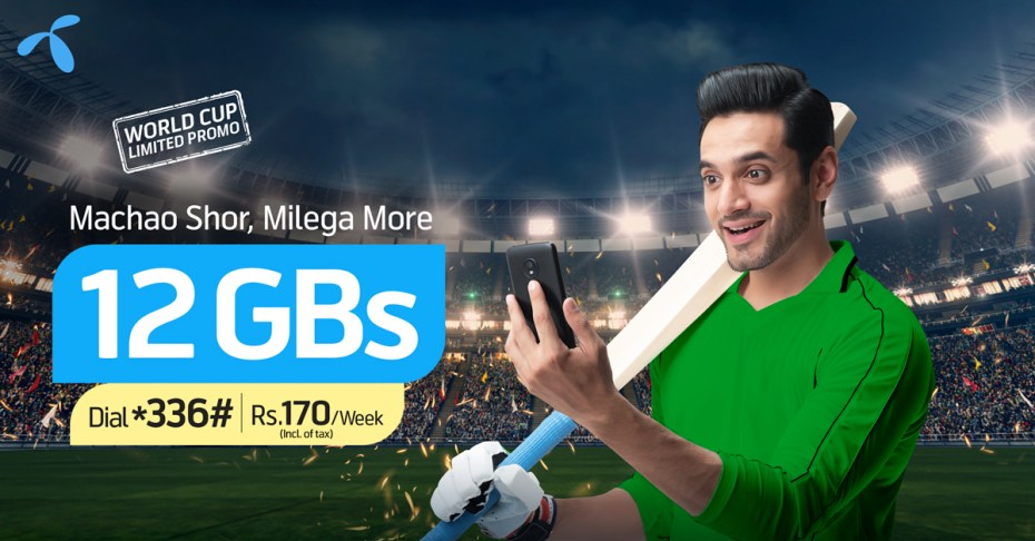 Cricket World Cup 2019 becomes MORE Exciting with Telenor 4G