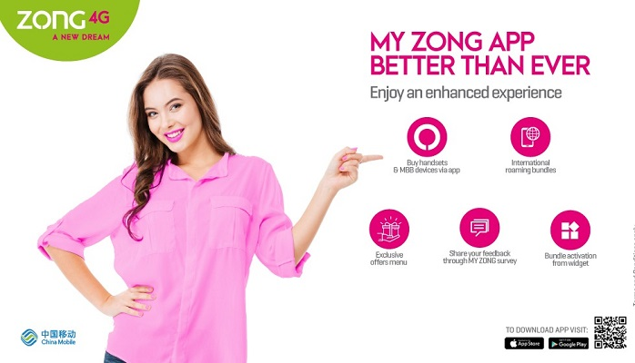 My Zong App – Better Than Ever