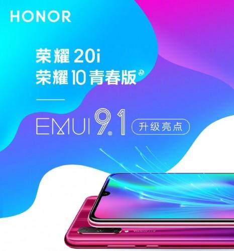 Honor 10 Lite & Honor 20i Receives EMUI 9.1 Update