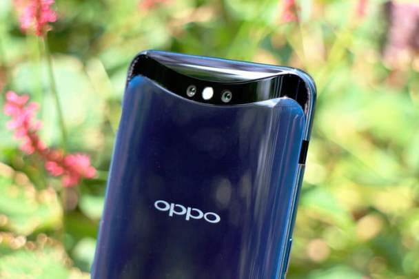 Here is the First Look of OPPO in-display Camera