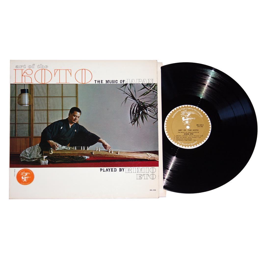 Kimio Eto - Art of the Koto Vinyl