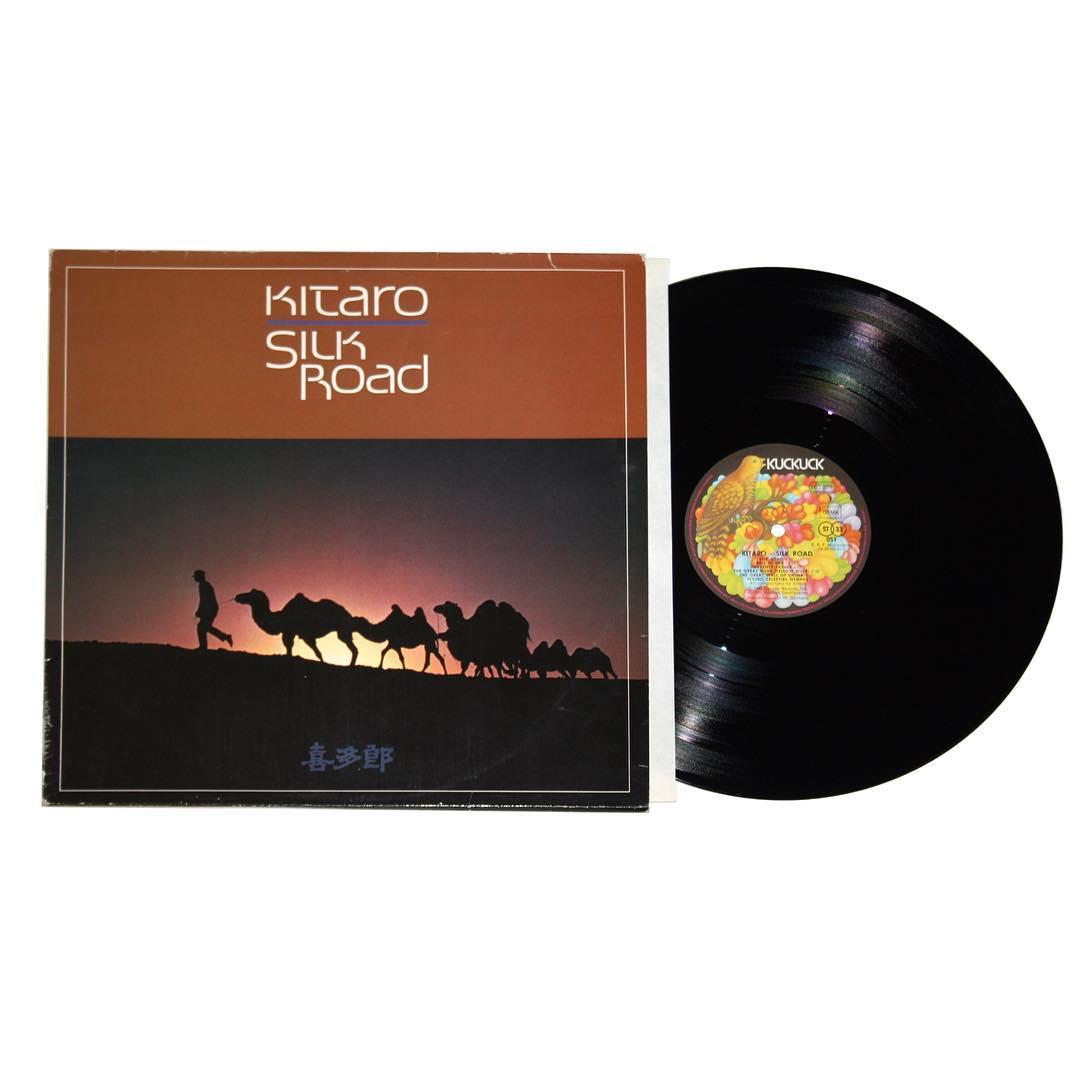 Kitaro - Silk Road Vinyl