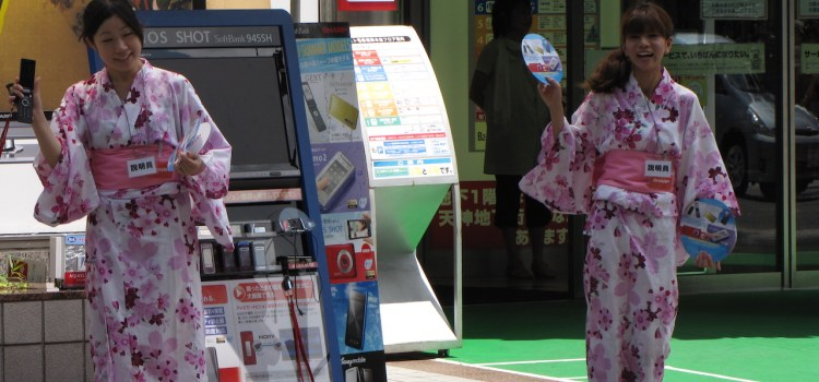 1 augustus 2010 Fukuoka