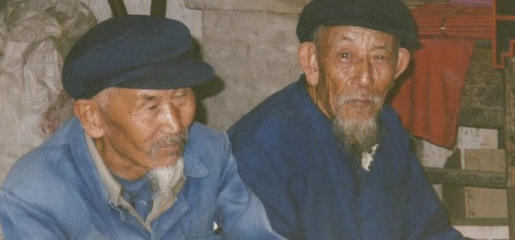 Xizhou – Dali