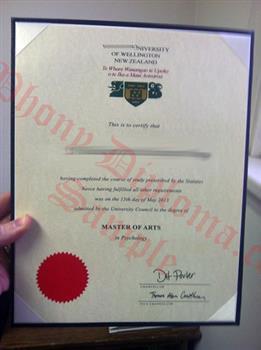 Fake Diploma From New Zealand University PhonyDiploma Com