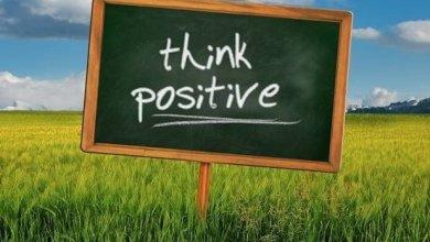 التفكير الايجابي