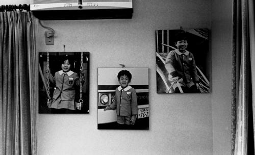 ©Yoshikatsu Fujii, from the series Red String
