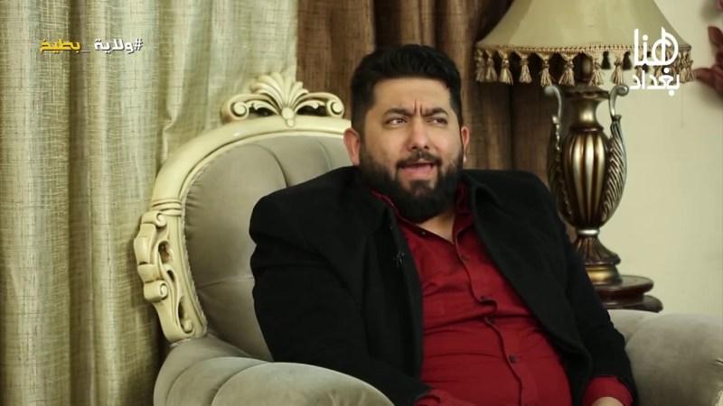 مشهد العصبي طموح جنان ولاية بطيخ تحشيش