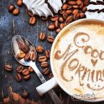 صور قهوة الصباح 2019 لعشاق الفنجان
