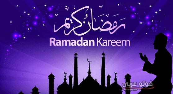 احلي صور شهر رمضان 2019 Ramdan Kareem فوتو عربي