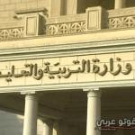 نظام الصف الاول الابتدائي بالمدارس المصرية ٢٠١٩