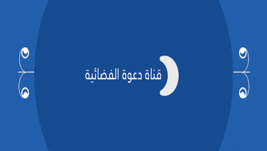 خطوات التقديم على التليفون الارضي اون لاين فوتو عربي