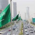 المواعيد المخصصة لعمل البنوك اثناء حظر التجوال في السعودية