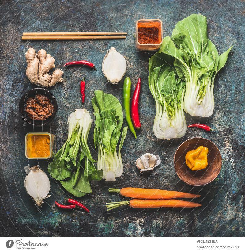 Asiatische Kche Zutaten  ein lizenzfreies Stock Foto von