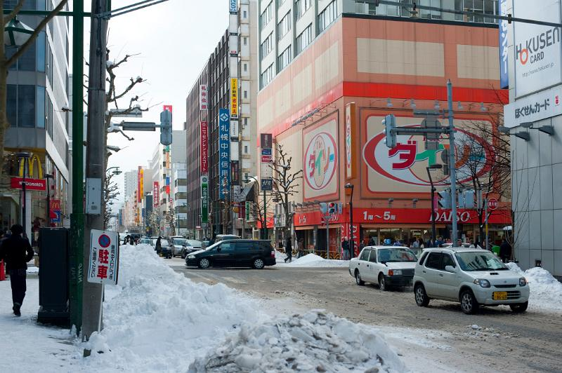 Summer Anime Wallpaper Free Stock Photo Of Sapporo In Winter Photoeverywhere