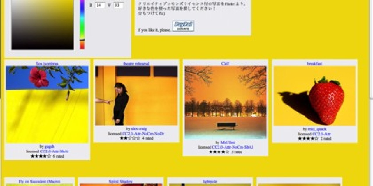Flickr Color Selectr