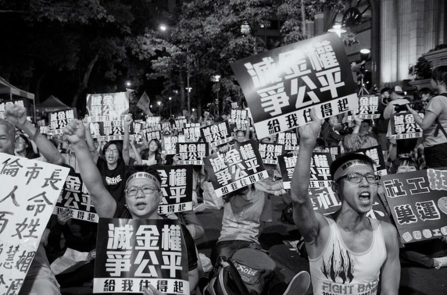 104 Adequate Housing Protest in Taipei, Taiwan