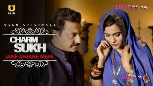 Charmsukh (E15) – Jane Anjane Mein (P02) Watch UllU Original Hindi Hot Web Series
