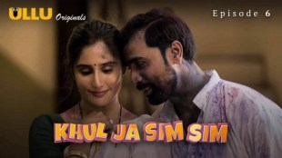 Khul Ja Sim Sim (E06) Watch UllU Original Hindi Hot Web Series