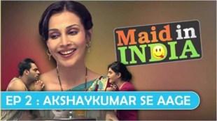 Maid in India (S01-E02) Watch UllU Original Hindi Hot Web Series