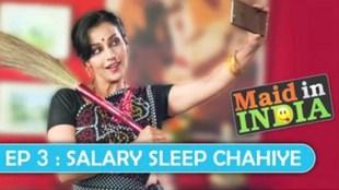 Maid in India (S01-E03) Watch UllU Original Hindi Hot Web Series