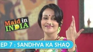 Maid in India (S01-E07) Watch UllU Original Hindi Hot Web Series