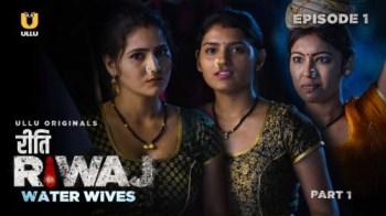 Riti Riwaj Water Wives (P01-E01) Watch UllU Original Hindi Hot Web Series