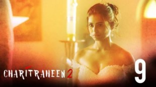 Charitraheen (S2-E09) watch hoichoi original hindi hot web series