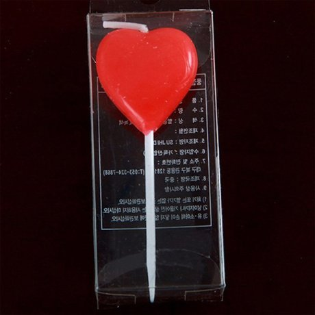 A single Red Heart Candle