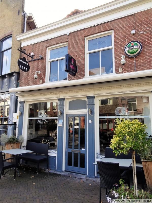 Ελληνικό εστιατόριο Alfa στην Maassluis, Ολλανδία