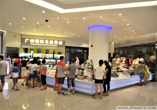 广州塔纪念品商店(中国广州)