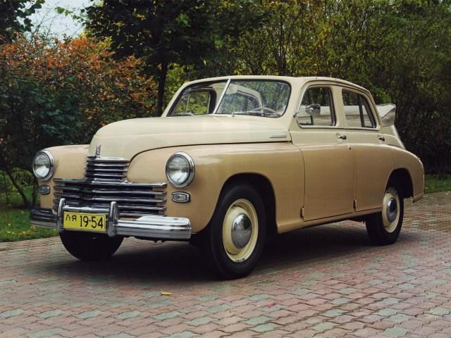 1949 1953 Gaz M20 Pobeda Cabriolet