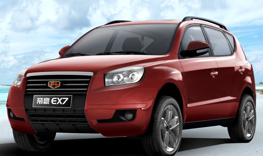 Emgrand constructeur automobile Chinois – Geely