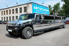 Hummer H2 Limo Chrome Russia