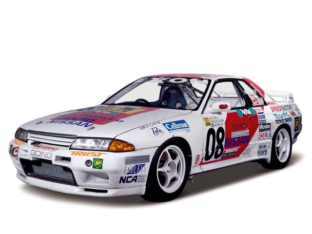 1989–93 Super GT - Nissan Skyline GT-R JGTC Race Car R32